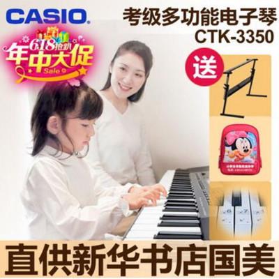 Casio卡西欧CTK-3350/3300仿钢琴键儿童成人61键力度键考级电子琴