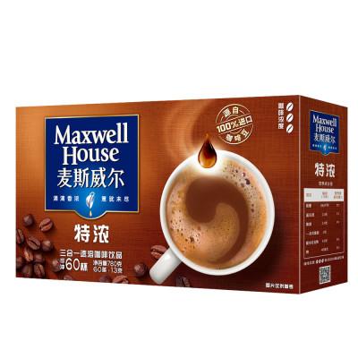 麦斯威尔 特浓三合一速溶咖啡 780g/盒 60条装