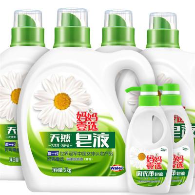 妈妈壹选天然洗衣皂液洗衣液2kg x 4+内衣皂液300g x 2  (超值17.2斤)威露士出品