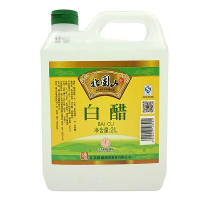 拼团:恒顺北固山白醋2000ml
