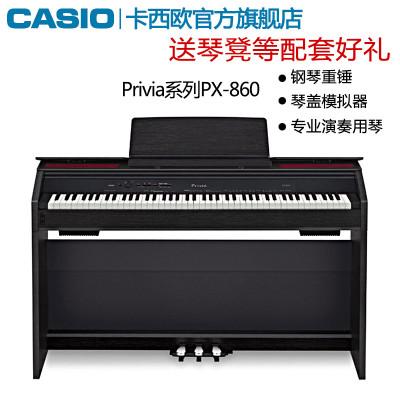 【官方旗舰店】CASIO卡西欧电钢琴PX-860 88键重锤 带盖数码电子钢琴PX850升级款 PX860