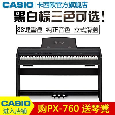 【官方旗舰店】卡西欧电钢琴PX-760 数码电子钢琴 88键重锤 PX-750升级版电钢琴PX760