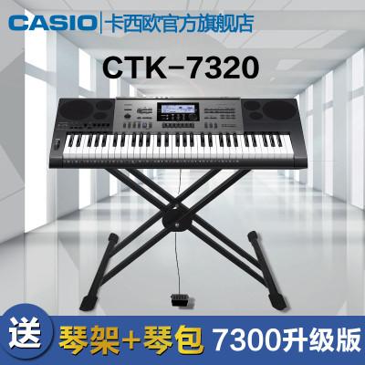 【官方旗舰店】CASIO卡西欧电子琴CTK-7320 61键教学 儿童考级力度键CTK7320 电子琴7320