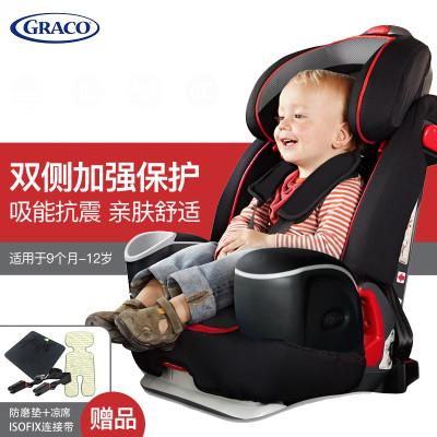 GRACO 葛莱 鹦鹉螺系列 8J96SPNN 儿童汽车安全座椅
