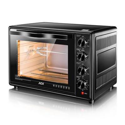 限武汉: ACA 北美电器 ATO-HY386 电烤箱 38L 259.1元(需用券)
