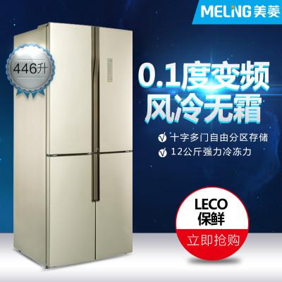 25日0点!MELING 美菱 BCD-446WP9C 变频风冷 十字对开门冰箱 446升 3099元包邮(49元定金)