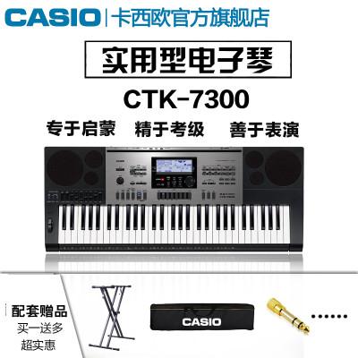 【官方旗舰店】卡西欧电子琴61键教学CASIO CTK-7300 儿童考级力度键 CTK7300 电子琴7300套餐二