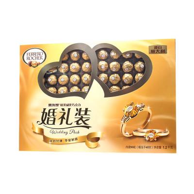 Ferrero Rocher 费列罗  巧克力 榛果威化巧克力礼盒96粒+3粒装*3