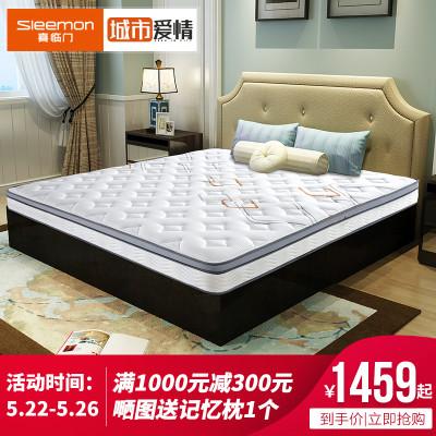 喜临门床垫 进口天然乳胶床垫椰棕弹簧床垫棕垫软硬两用 晨曦