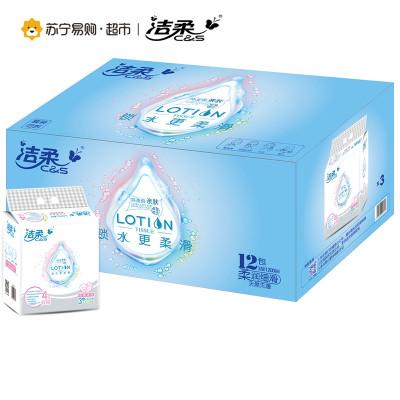 C&S 洁柔 Lotion柔润系列 3层100抽*12包(195*135mm)