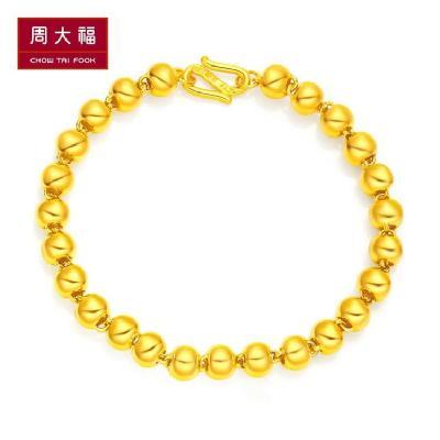 CHOW TAI FOOK 周大福 F164008 串珠足金手链 12.39g 3833.18元包邮(双重优惠)