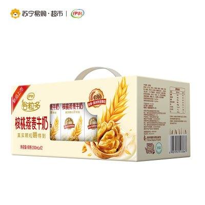伊利  谷粒多核桃燕麦牛奶  200ml*12盒 *2件