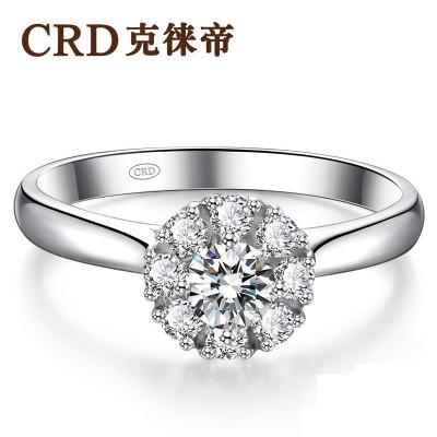 CRD 克徕帝 18K金 G0805B 星空钻石戒指 1149元yabo体育下载(双重优惠)