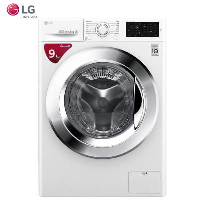 LG洗衣机WD-N51VNG21 9公斤滚筒 DD变频直驱电机 6种智能手洗 智能诊断 95°煮洗 洁桶洗