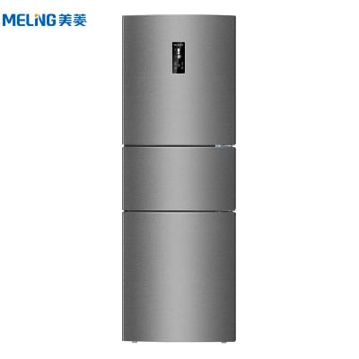 1日0点!预售! MeiLing 美菱 BCD-249WP3CX 249升 风冷 三门冰箱 1899元包邮(需49元定金)