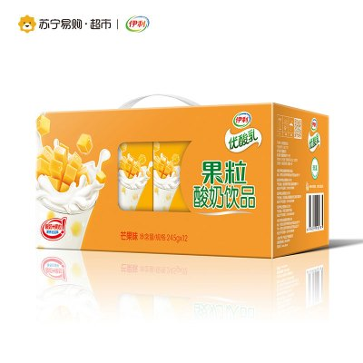 伊利 优酸乳 果粒酸奶饮品 芒果味 245g*12盒 *2件