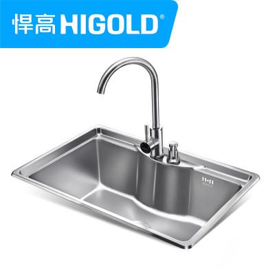 HIGOLD 悍高 920017T 304不锈钢水槽 配980056型号龙头(含龙头7件套)