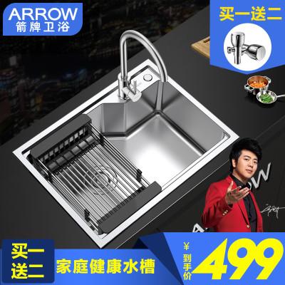 ARROW 箭牌卫浴 AEO4B10158-S 先锋款 304不锈钢厨房水槽套装  *3件