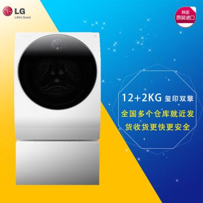LG玺印 WDRH657A0PW 14KG双引擎Twinwash 上滚筒下波轮分类同步智能触摸洗烘一体洗衣机