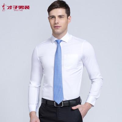 TRiES 才子 1175E0221 男士长袖衬衫 *3件