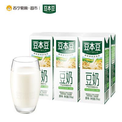上海!豆本豆原味豆奶250ml*6