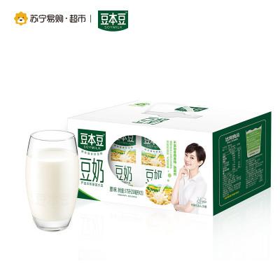上海!:豆本豆 原味豆奶 250ml*15包 礼盒装 3750ML