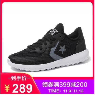 CONVERSE 匡威 THUNDERBOLT ULTRA OX 155600C 男女跑步鞋