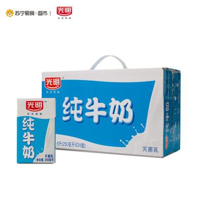 光明(BRIGHT)纯牛奶 小白奶 全脂奶 250ml*24盒装