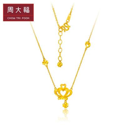 CHOW TAI FOOK 周大福 F203280 皇冠黄金吊坠 足金 8.7g 2746.1元包邮(双重优惠)