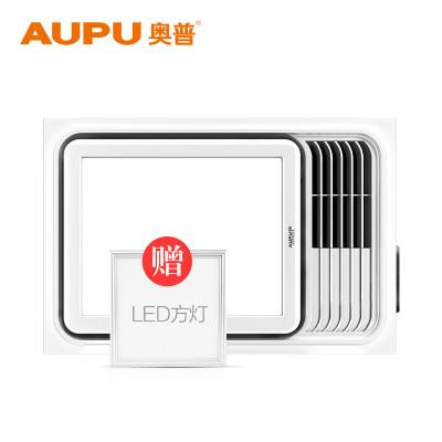 AUPU 奥普 QDP5220AS 触屏超薄风暖浴霸 784元yabo体育下载(双重优惠)