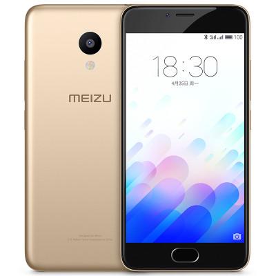 Meizu/魅族 魅蓝A5 2GB+16GB 香槟金 移动联通4G手机