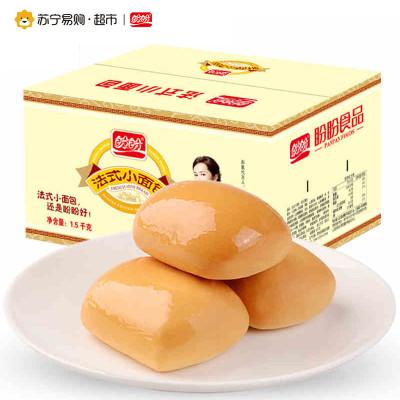 限地区:盼盼法式小面包(软式面包)