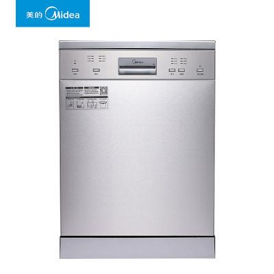 美的(Midea)12套洗碗机 D3 立嵌两用 大容量家用高温消毒自动洗碗机