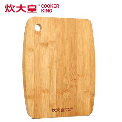 COOKER KING炊大皇  砧板 CB28C