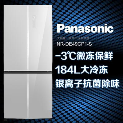 Panasonic 松下 NR-DE49CP1-S 十字对开门冰箱 498升