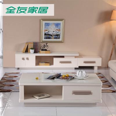 QuanU 全友 36111 茶几电视柜组合 钢化玻璃台面