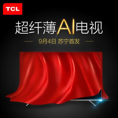 TCL 55A860U 55英寸 4K 液晶电视