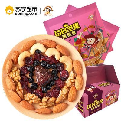 姚太太 草莓缤纷每日坚果 750g *3件