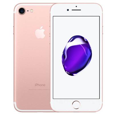Apple 苹果 iPhone 8 全网通智能手机 64GB