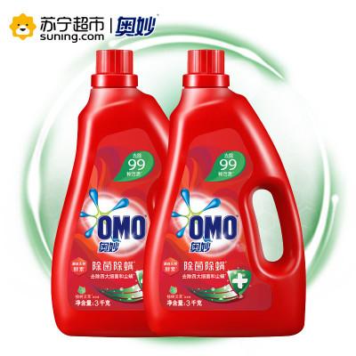 奥妙(OMO) 除菌除螨洗衣液 3kg+3kg(新老包装随机发货)
