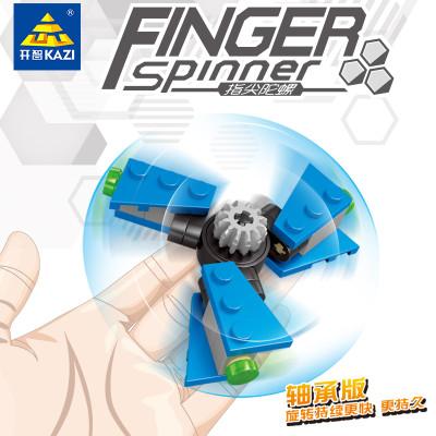 KAZI 开智 小颗粒积木 拼装益智手指陀螺(随机单盒) *2件