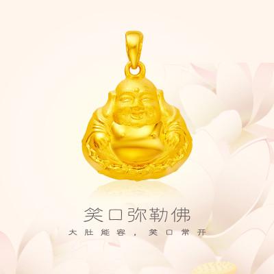 CHOW TAI FOOK 周大福 F159716 足金弥勒佛吊坠 约6.9g