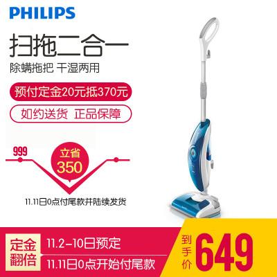 苏宁极物 铸铁珐琅锅 2.5L   +凑单品