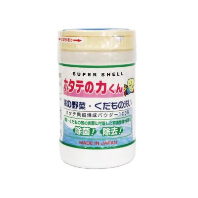 日本汉方 贝壳蔬果除菌粉 90g