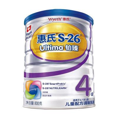 惠氏S-26铂臻4段儿童配方调制乳粉800g 惠氏(Wyeth)4段奶粉