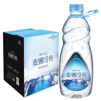 长白山 麦臻冷泉 矿泉水 3L*4瓶 19.9元