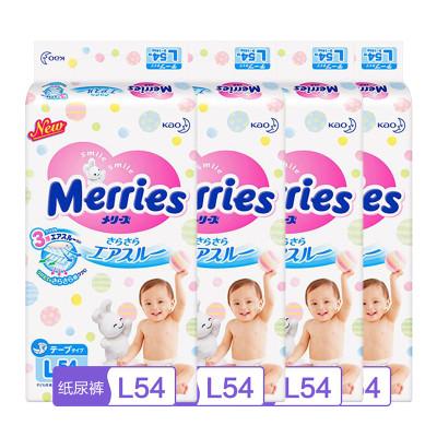 再降价: Merries 妙而舒 婴儿纸尿裤 L54片*4包 307.6元包邮(需12元定金)