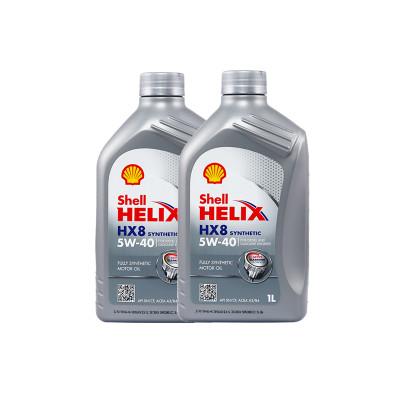 Shell 壳牌 Helix HX8 灰喜力 SN 5W-40 全合成机油 1L 两瓶装 62元(合31元/件)