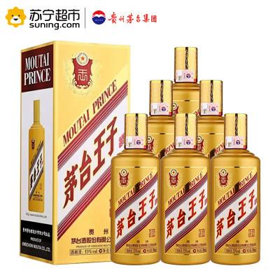 MOUTAI 贵州茅台 王子酒 金王子 酱香型白酒 53度 500ml*6瓶