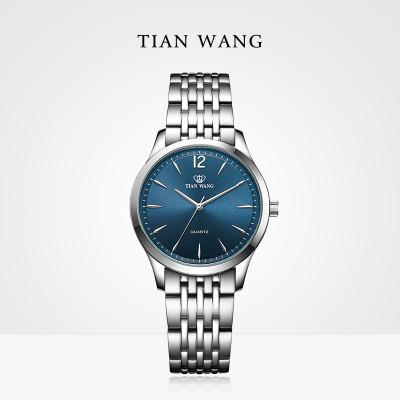 TIAN WANG 天王 沧海系列 GS3993 男士时装腕表 *2件 659元包邮(需用券,折329.5元/件)